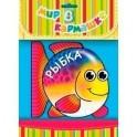 Рыбка. Книжка-игрушка