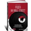 Родео на Wall Street. Как трейдеры-ковбои устроили крупнейший в истории крах хедж-фондов .