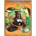 Книга джунглей. Сказка в рамке (+ CD)