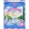 Золушка. Сказка в рамке (+ CD)