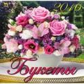 """Календарь настенный на 2016 год """"Букеты"""" (70631)"""