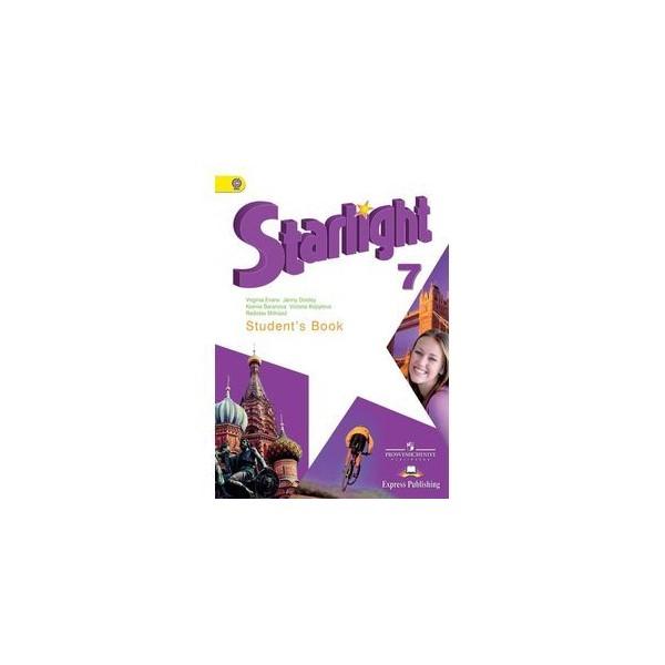 Старлайт 6 класс учебник гдз student book