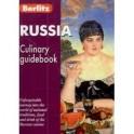 Russia. Culinary guidebook