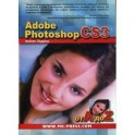 Adobe Photoshop CS3 от A до Z