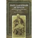 Миссия на Африканский Запад. 1883-1885. Документы и материалы