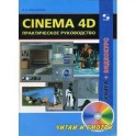 DVD/VCR/HDD-рекордеры и проигрыватели