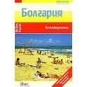 Болгария (Nelles Pocket)