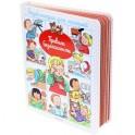 Энциклопедия для малышей. Правила безопасности