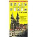 Прага и запад Чехии. Автодорожная и туристическая карта