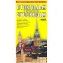 Стокгольм и пригород. Автодорожная и туристическая карта / Stockholm