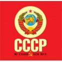 СССР: 80 символов 80-х (в футляре)