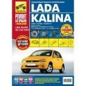 Lada Kalina (седан / хэтчбек / универсал). Выпуск с 2004 г. Пошаговый ремонт в фотографиях
