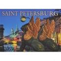 Альбом «Санкт-петербург» / Sankt Petersburg