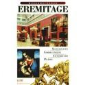 Путеводитель «Эрмитаж» / Eremitage: Museumsfuhrer