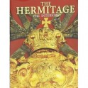 Альбом «Эрмитаж. Интерьеры» / The Hermitage: The Interiors