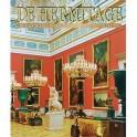 Владимир Добровольский: El Ermitage