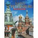 Санкт-Петербург. История и архитектура / Saint Petersburg: History & Architecture