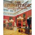 Альбом «Эрмитаж»The Hermitage