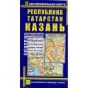 Карта авто: Казань.Республика Татарстан