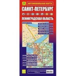 необузданный секс туристические путешествия санкт-петербург ленинградская область соком