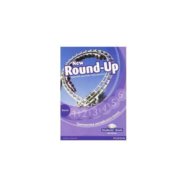 Гдз по английскому языку new round-up starter 1