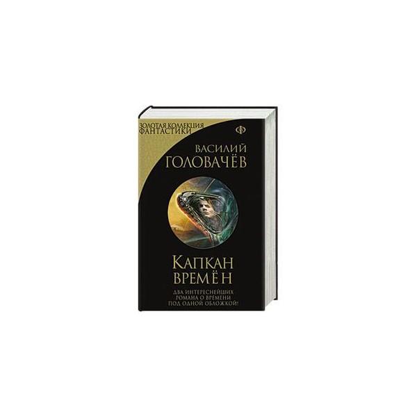Управление временем книги koobru