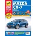 Mazda CX-7. Руководство по эксплуатации, техническому обслуживанию и ремонту