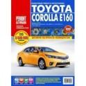 Toyota Corolla E160: Руководство по эксплуатации, техническому обслуживанию и ремонту