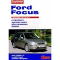 FORD FOCUS с двигателями1,6i.1,8i..2,0i. Устройство, эксплуатация, обслуживание, ремонт
