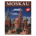 Москва немецкий язык