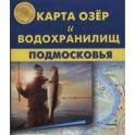 """Карта """"Озер и водохранилищ Подмосковья"""""""