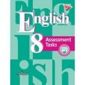 Английский язык. Подготовка к итоговой аттестации. Контрольные задания. 8 класс. С online поддержкой