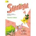 Английский язык. 4 класс. Книга для учителя. В 2-х частях. Часть 2. ФГОС
