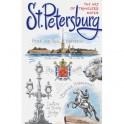 St. Petersburg. The Art of traveler's Notes / Санкт-Петербург. Книга эскизов. Искусство визуальных заметок