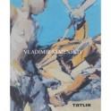 Владимир Семенский. Живопись, 2010-2015 / Vladimir Semenskiy: Paintings: 2010-2015
