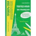 Проверь себя. Тесты по грамматике и лексике французского языка. Уровни от А2+ до С1