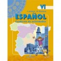 Испанский язык. 6 класс: учебник для общеобразовательных организаций