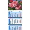 Календарь Розы 2018