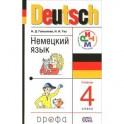 Немецкий язык. 4 класс. Учебник для общеобразовательных учреждений. ФГОС (+CDmp3)