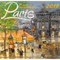 Париж - город искусств. Календарь настенный на 2018 год