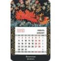 """Календарь-магнит на 2018 год """"Палехская роспись"""""""
