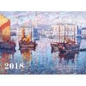 """Календарь на 2018 год """"Музей Новый Иерусалим"""""""