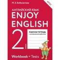 Enjoy English 2: Workbook / Английский язык. 2 класс. Рабочая тетрадь
