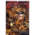 Календарь 2018 (на спирали). Питер Брейгель Старший / Pieter Bruegel the Elder