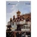 Календарь 2018 (на спирали). Москва / Moscow