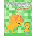 Французский язык. 2 класс. Прописи. Пособие для учащихся. ФГОС