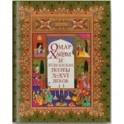 Омар Хайям и персидские поэты Х-ХVI веков