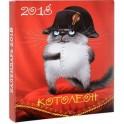 Календарь настольный на 2018 год. Котолеон