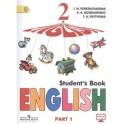 Английский язык. 2 класс. Учебник. В 2 частях. Часть 1. ФГОС