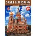 Санкт-Петербург и пригороды. На немецком языке